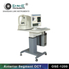 Anterior Posterior Segment OCT Optical Coherence Tomography OSE-1200