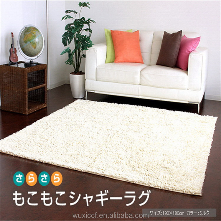 Service supremacy promotional home textiles shaggy vinyl floor rugs
