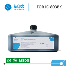 domino ink cartridge for coding cij printers with factory supply