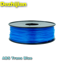 high quality heat resistance ABS filament for 3d printer3d filament