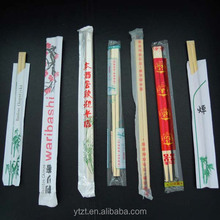 21cm Promotional paper wrapped bamboo chopsticks for snack