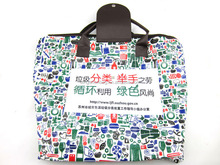 Promotional Customized all over printed canvas tote bag with leather handle