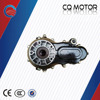 dc motor 1000w low price electric rickshaw china electric rickshaw spare parts