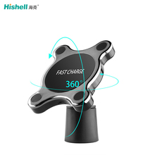 High Quality Qi Wireless Charging Magnetic Car Charger