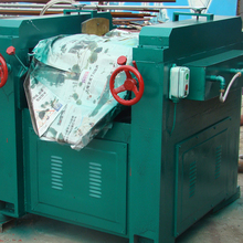 industrial basket bead mill for wall paint