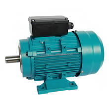 0.3hp low rpm single phase induction electric motor for pumps