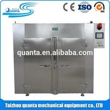 leaves drying machine cassava chip drying machine for sale