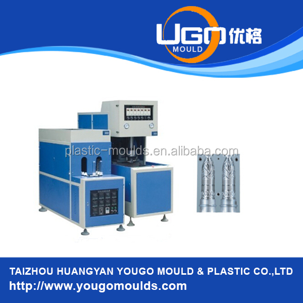 Plastic Processed mineral water bottle making machine