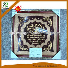 Fashion islamic quran calligraphy picture frames