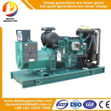 Good performance 95KVA-700KVA sunshow volvo generator