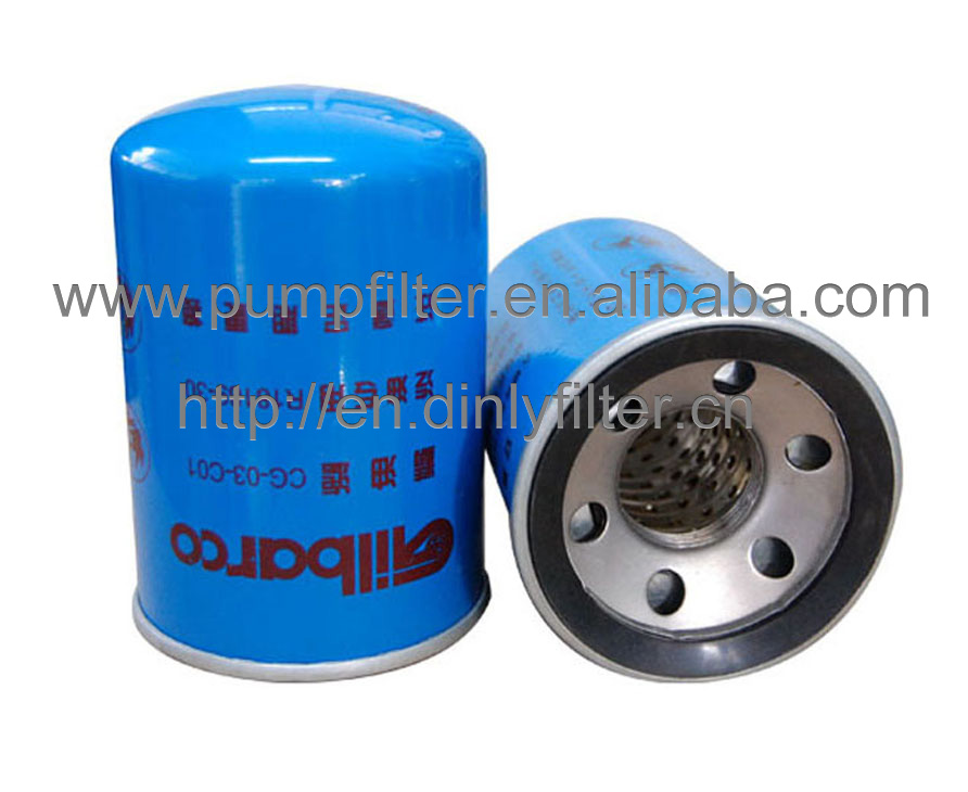 diesel fuel oil station filter with high quality and factory price