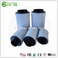 12''air purifier carbon filter for ventilation duct fan
