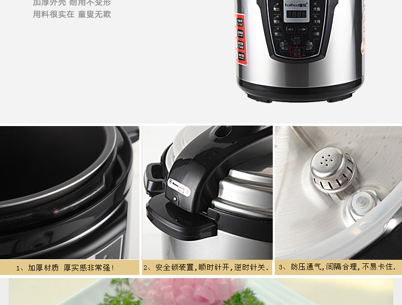 High Quality Wholesale Custom Cheap pressure cooker parts