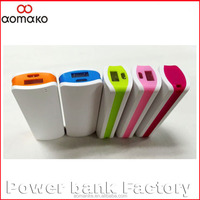 Super fast charging 2600mah OEM power bank with Keychain, portable powerbank