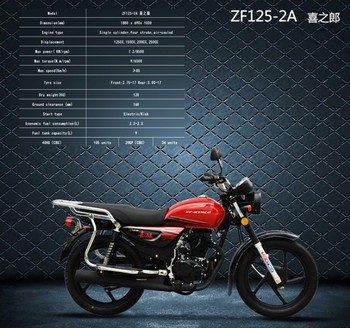 125cc cheap motorcycle for sale ZF125-2A
