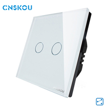 CNSKOU EU whiter light electric AC home automation 2 gang 1way switch 12v