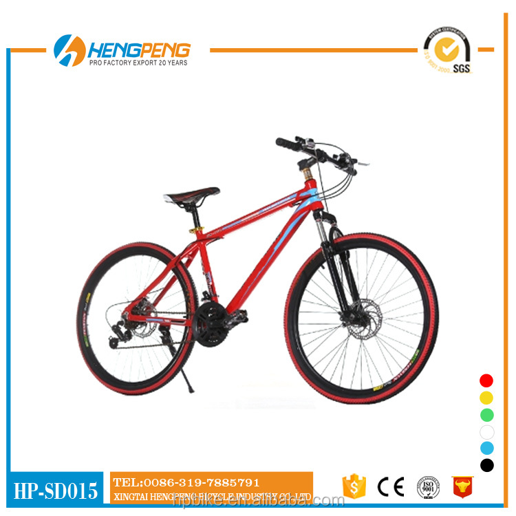 26 inch 24 spd sports full suspension MTB bicicletas mountain bike