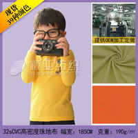 32s 35% cotton 65% polyester HIGH DENSITY pique fabric