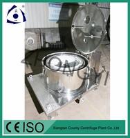 Alibaba China Latest solid liquid separation/centrifuge