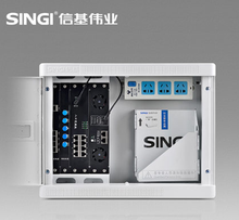 Plastic cover metal body GNZ-708GL2/8 fiber intelligent informaton box with nine outlets router
