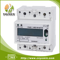CE Rosh IEC62053-21 China Factory Direct Sale YEM011GC 35mm LCD 6+1/5+2 din-rail energy meter