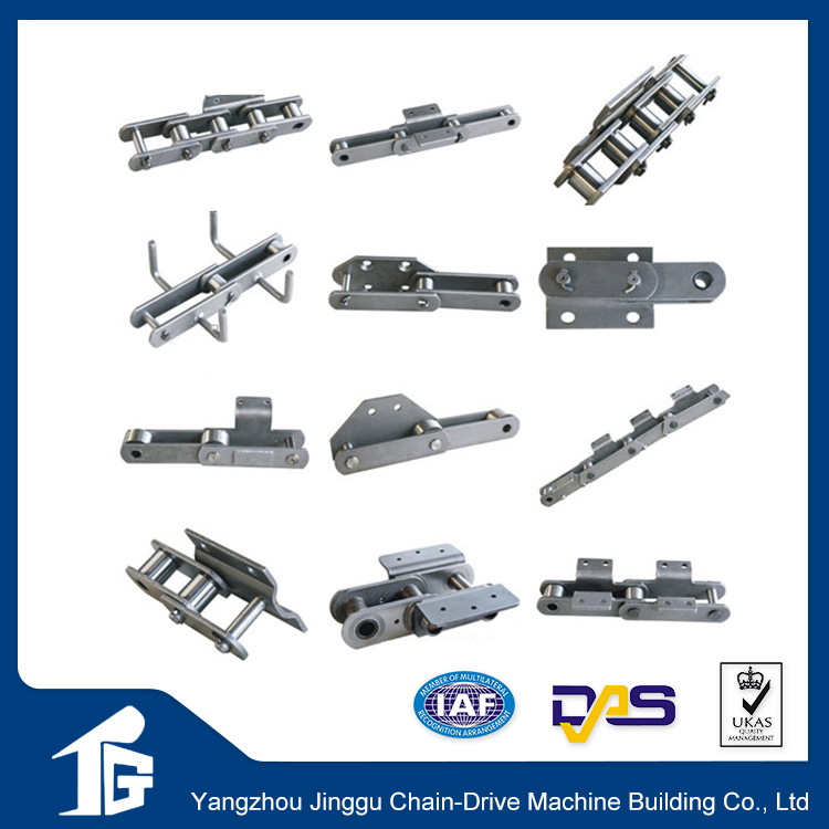 High intensity flexible drag conveyor chain transmission chain