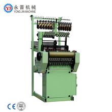 Fast delivery cheap elastic machine for making elastic rope+power loom for bandage