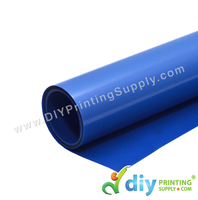 PU Vinyl Transfer Film (Blue) (100cm x 50cm)