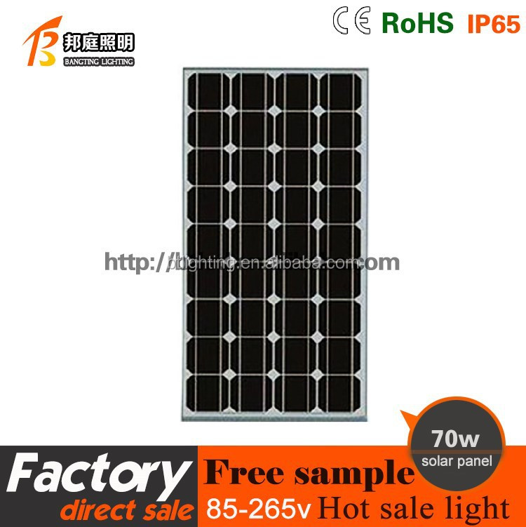 Cheap solar panel 20W 30W 40W 50W 70W monocrystalline solar panel price