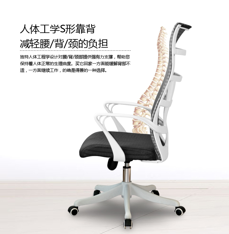 D29 High back mesh computer ergonomic swivel reading chair