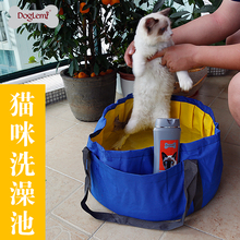 Factory prices Foldable Cat Pool Bathing Bathtub for small dogs