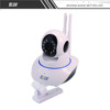 Alibaba express wireless spy mini camera home monitoring indoor camera