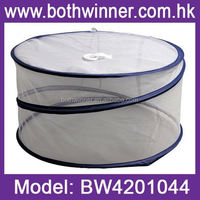 metal food cover ,KA026, stretch plastic food covers