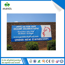 pvc flex banner roll for printing/self adhesive vinyl/printable vinyl