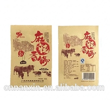 food grade kraft paper beef jerky packaging bag