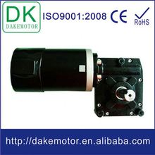 90mm 12V24V 200W 500W worm furniture motor