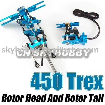 RC metal 450 rotor head and tail for 450 RC helicopter