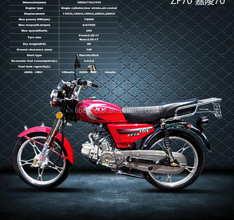 motocicleta chinas cheap 70cc small moped motorcycle ZF70