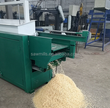 animal bedding wood shaving machine, wood shaver sawmill