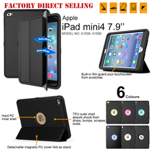 Guangzhou Manufacture Shockproof Tablet Back Cover For iPad Mini4
