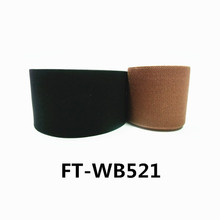 black elastic band -brown elastic webbing -10-80mm wide elastic FT-WB521