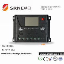 Intelligent PWM solar charge controller for home system use with CE certificate
