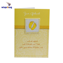 DIY handmade decoration paper craft greeting <strong>card</strong>