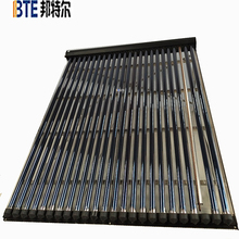 Low price u pipe solar collector with 20 high quality vacuum tubes