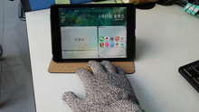 A&J touchscreen smart touch cut resistant gloves for kitchen