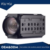 New arrival Surveillance 1080P Full HD Block 30x Zoom Camera for PTZ speed dome camera