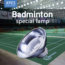 indoor badminton court induction lighting spot lights