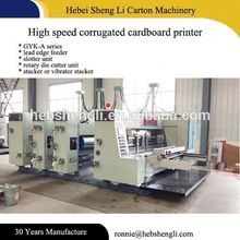 Factory price high speed corrugated box pizza box printing machine