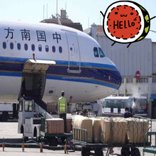 Top Shipping-2017 cheapest cost logistics shipping Transportation from GuangZhou/ShenZhen/SHANGHAI China By Air To CALGARY