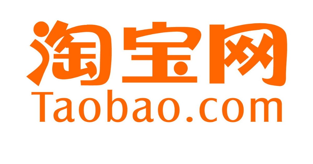 taobao agent paypal from China to worldwide